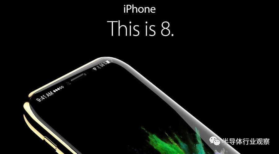 iPhone8的3D摄像头革命,谁将受益?|半导体行业观察