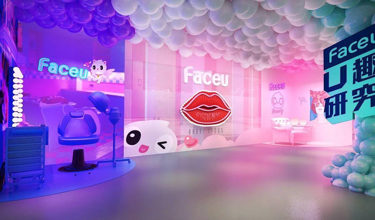 "FaceU推出线下网红拍照地""U趣研究所"",它在营销方面还做了哪些努力"
