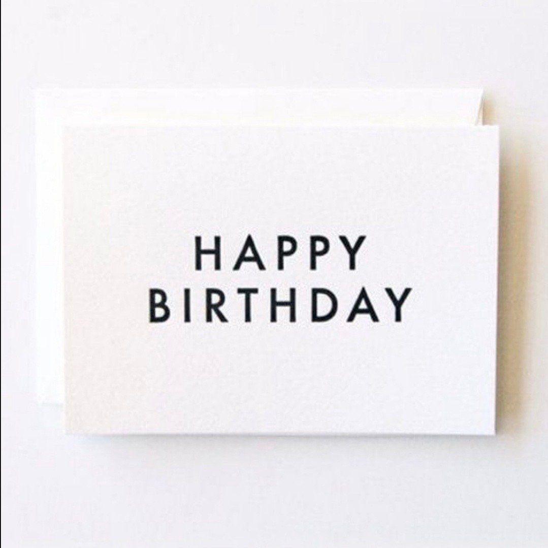 祝自己生日快乐表情包