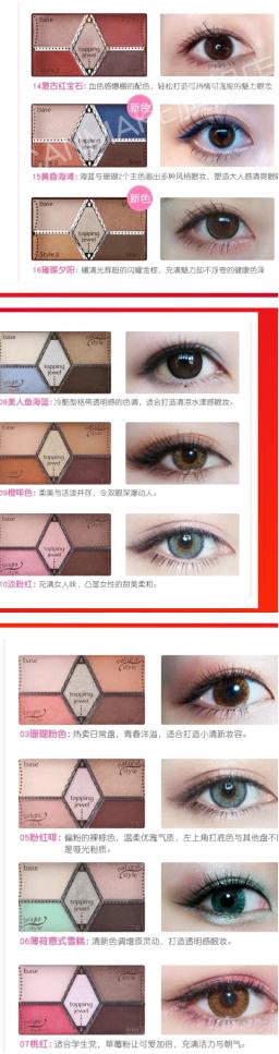 yyds眼影 既便宜又好用的眼影,看看有木有戳中你的?插图6