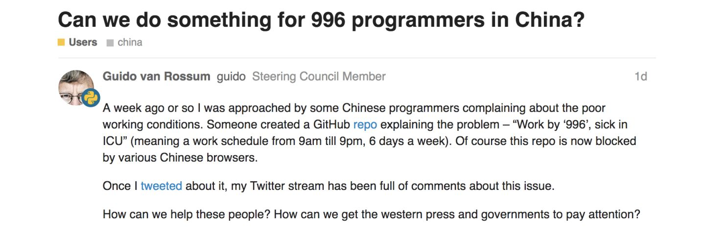 Can we do something for 996 programmers in China?