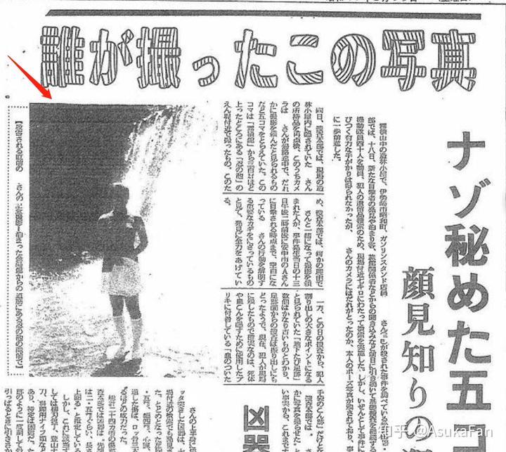 霧 積山 女性 殺人 事件 群馬県松井田町・霧積山女性殺人事件