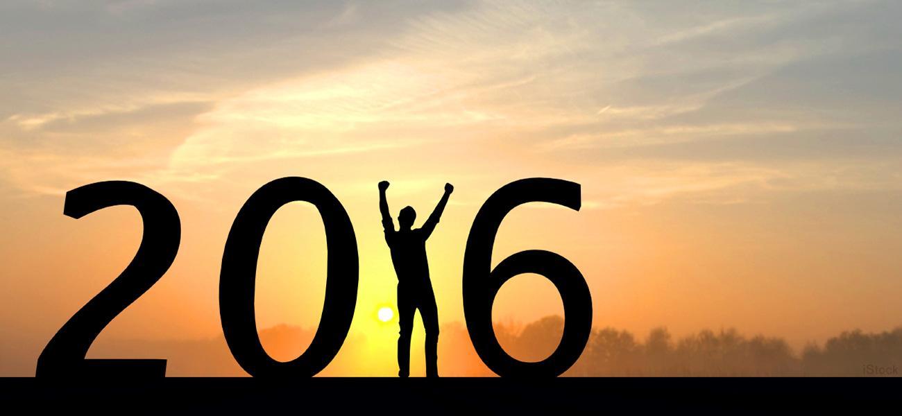2016年,汽车行业值得关注的五大事件