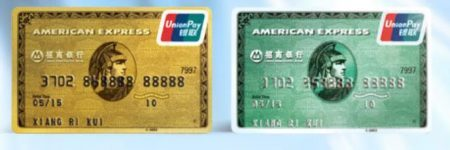 招行美国运通金卡_【海淘怎么买】海淘必备——国际信用卡介绍攻略 - 知乎