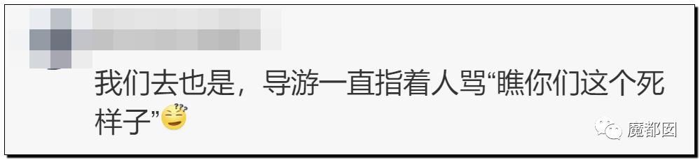 """震怒全网!云南导游骂游客""""你孩子没死就得购物""""引发爆议!27"""