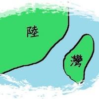 台湾小熊大世界