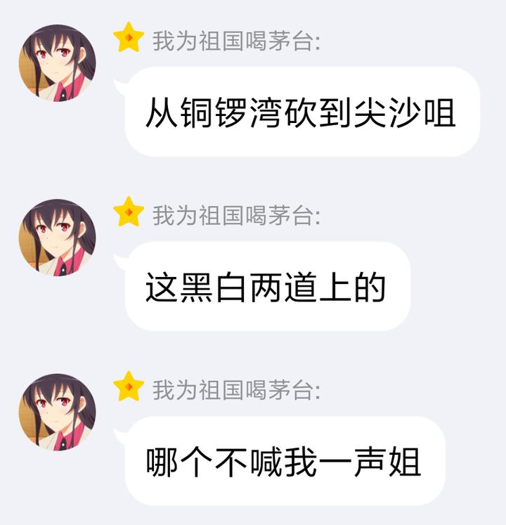 《她改变了苏联》附录:桜铃莉名言选编