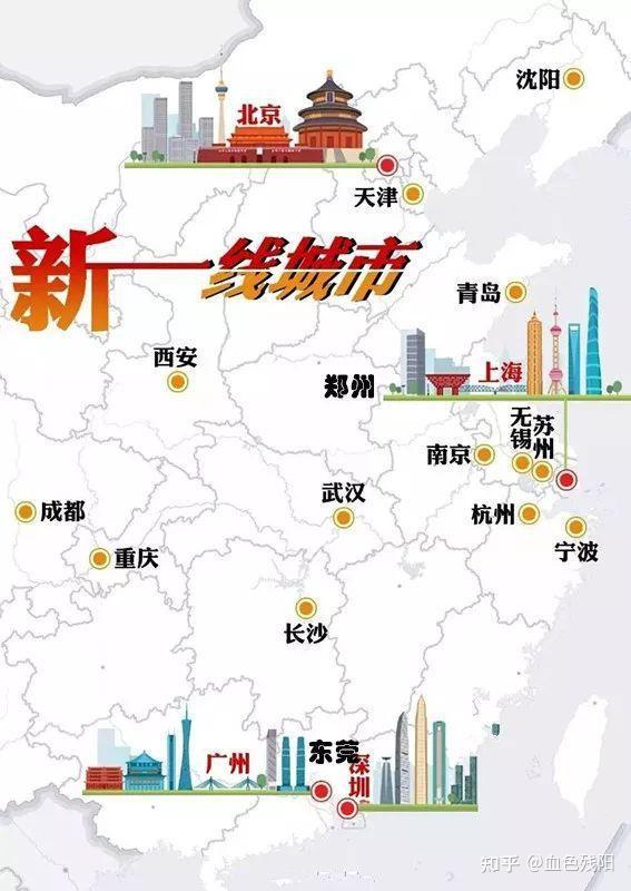 2020深圳gdp超广州_深圳各区gdp排名2020