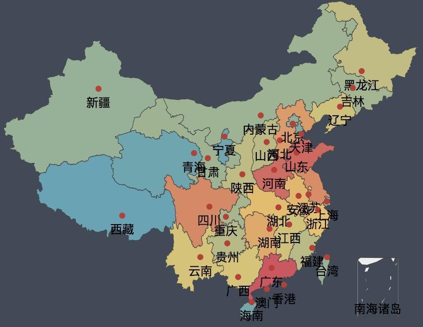 Python绘制中国地图
