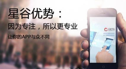 泰州企业_泰州企业分享经验
