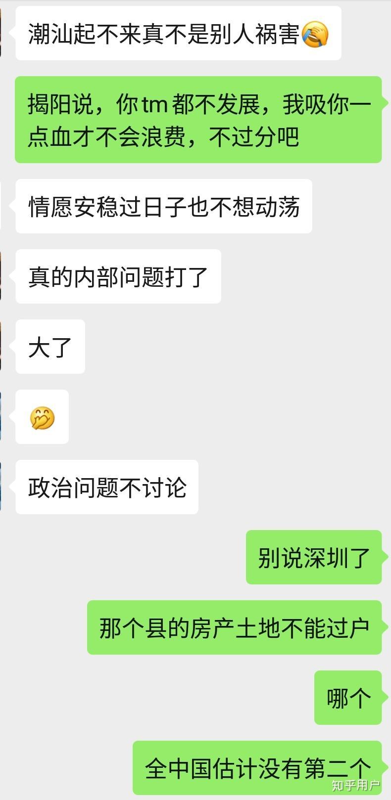 惠来经济总量_惠来慈云实验中学