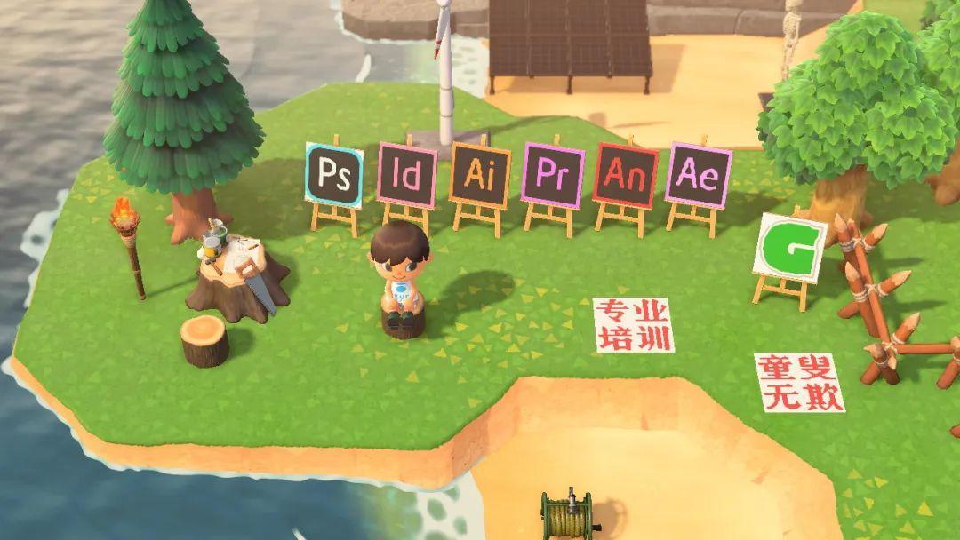 如何在《动物森友会》中设计字体?