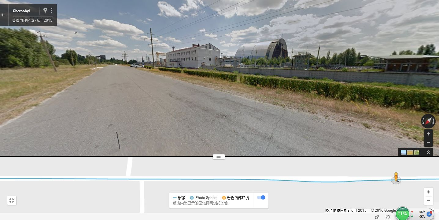 谷歌街景app下载 谷歌街景地图手机版下载v2.0.0 ... _旋风软件园