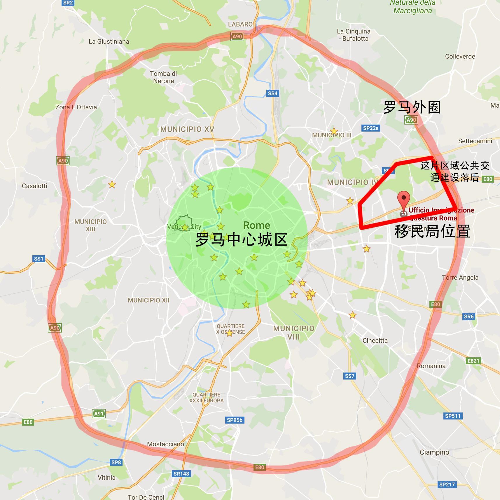 罗马 中国/罗马移民局在罗马外圈附近,并且这一区域内的公共交通建设十分...