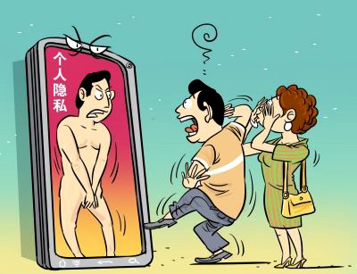 手机上使用vpn是否安全?会不会有密码泄露的情况发生?