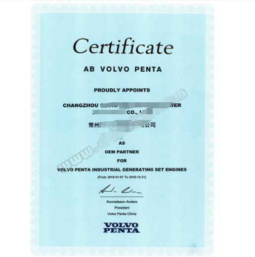 华全发电机组获得了哪些发电机组厂家OEM证书呢?发电机OME授权样板