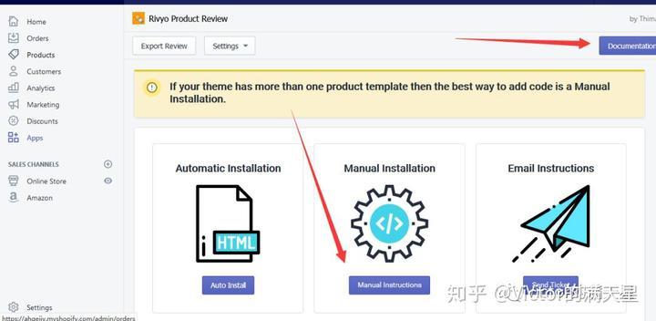 功能最强大的免费Shopify Reviews插件,可以文字图片评论,会让你的网站用户欲罢不能!