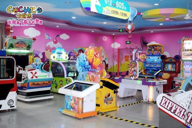 张掖儿童乐园加盟费用 加盟资讯 游乐设备第4张