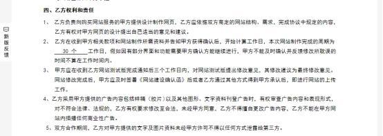 企业网站源码 无版权(精品电子书网站源码(大型电子书下载网源码)) (https://www.oilcn.net.cn/) 网站运营 第4张