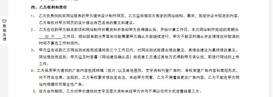 企业网站源码 无版权(精品电子书网站源码(大型电子书下载网源码)) (https://www.oilcn.net.cn/) 网站运营 第3张