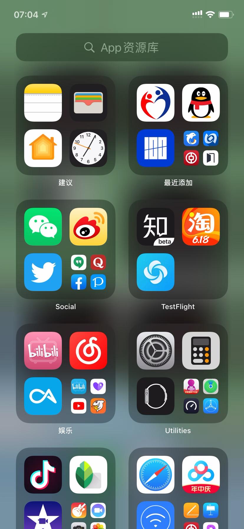 ios定位图标_如何评价 iOS 14? - 知乎