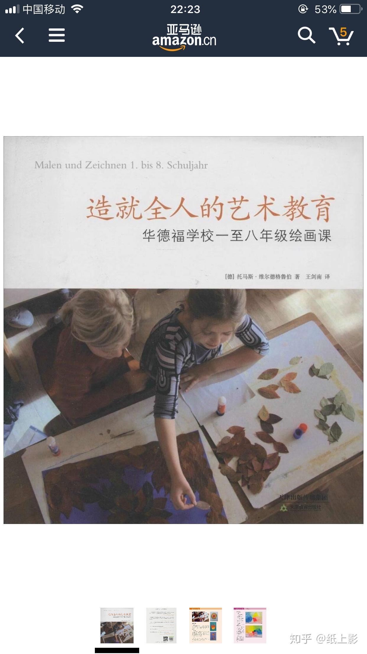 美国儿童美术教育_儿童美术教育的核心理念是什么? - 知乎
