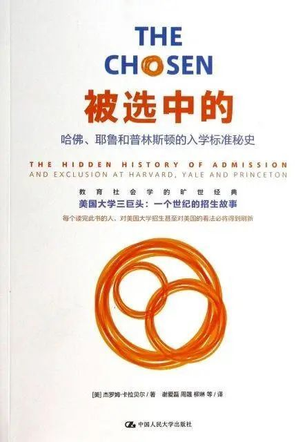 让十年寒窗不输几代努力,中国凭的是什么?