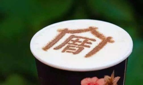 新手怎么开服装店_新手开奶茶店如何做市场定位,应该注意些什么? - 知乎