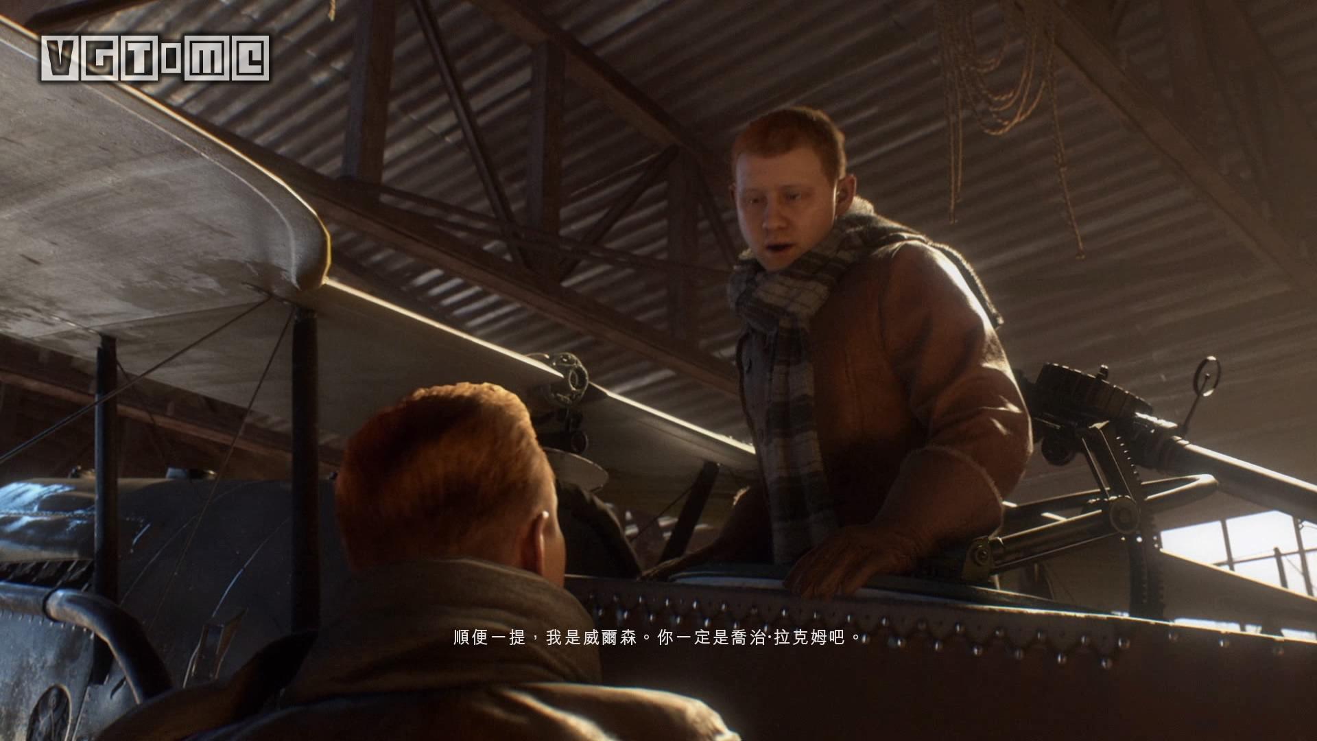 如何评价《战地 1》的游戏体验?