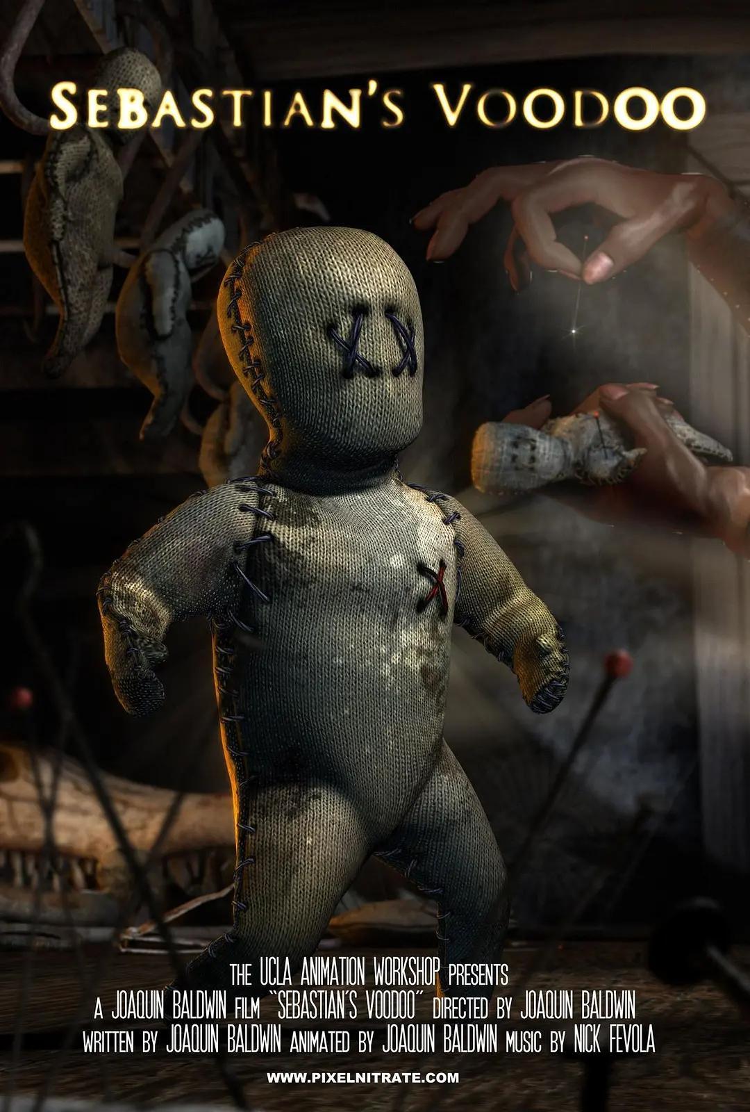 国际获大奖动画作品《塞巴斯蒂安的巫毒》