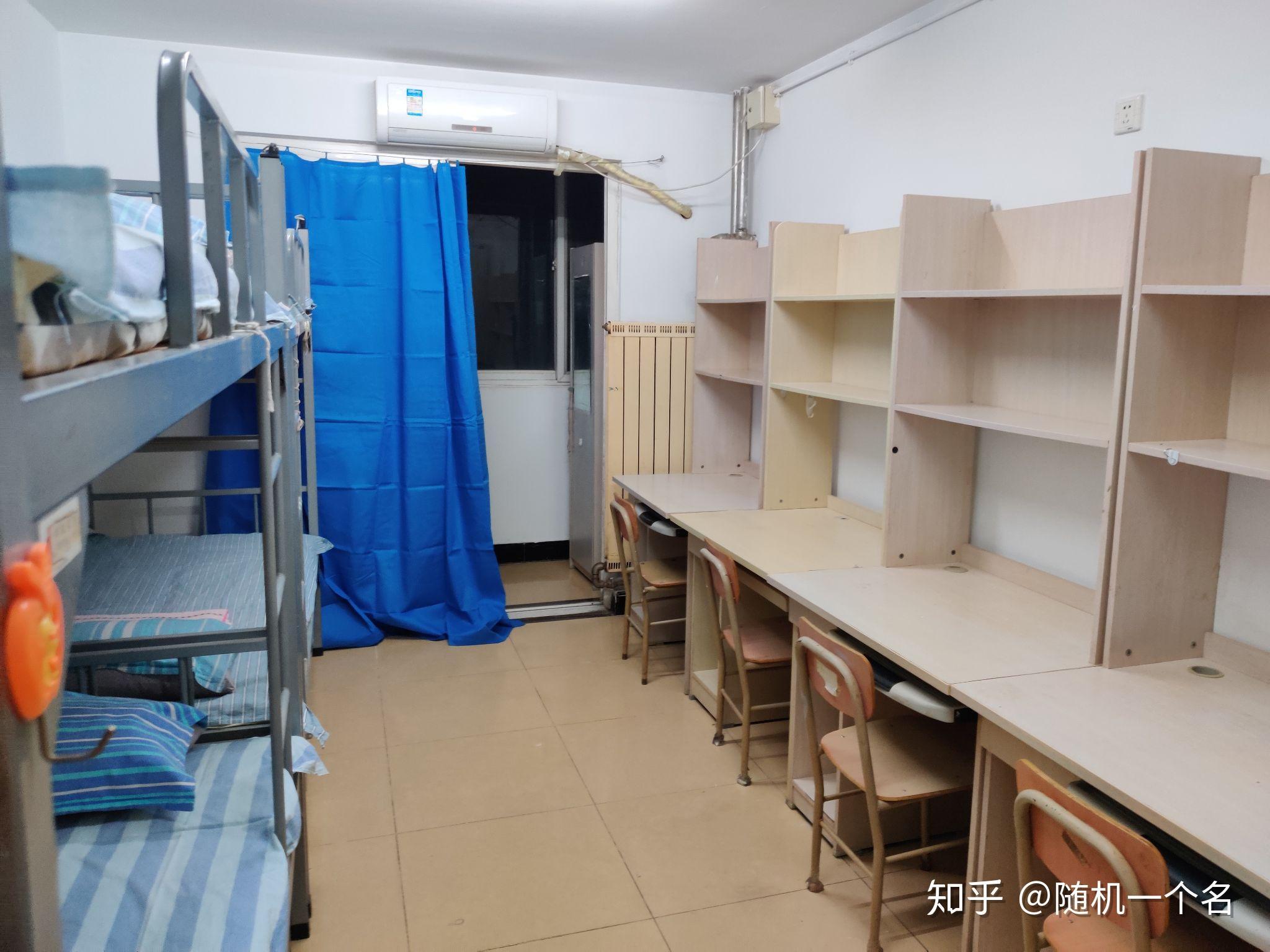 中国矿业大学北京宿舍