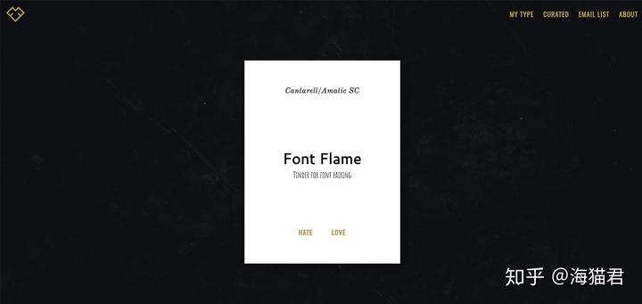 有哪些优秀的平面设计素材网站推荐?(图39)