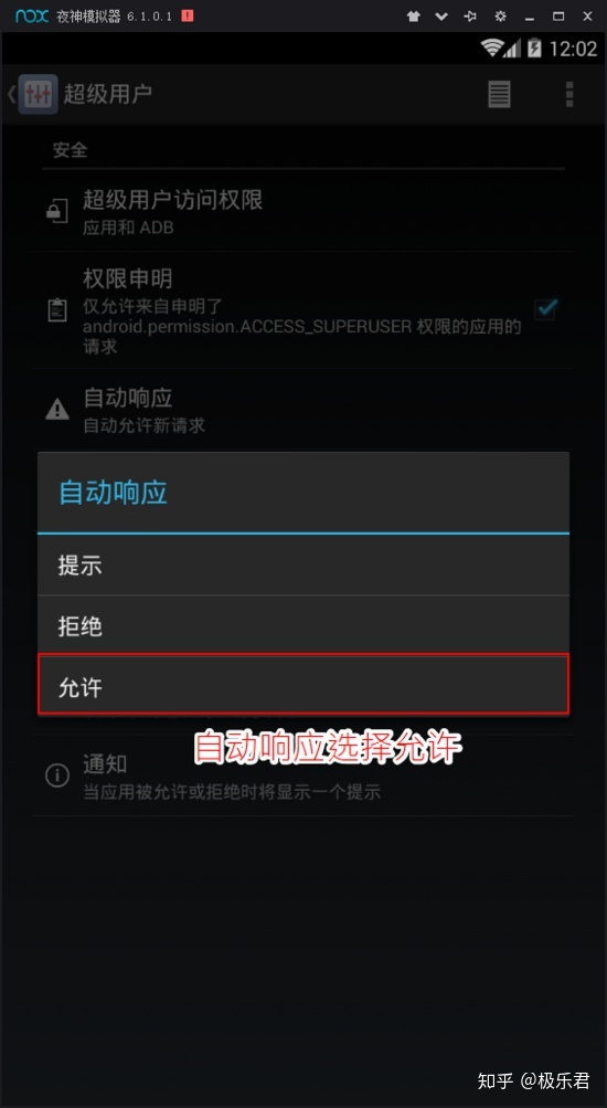 什么网站可以下载小程序源码_网站源码小偷程序 (https://www.oilcn.net.cn/) 综合教程 第4张