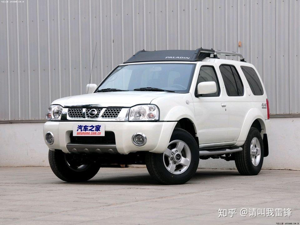 郑州日产帕拉丁柴油_有哪些国产汽车是真的值得购买的? - 知乎