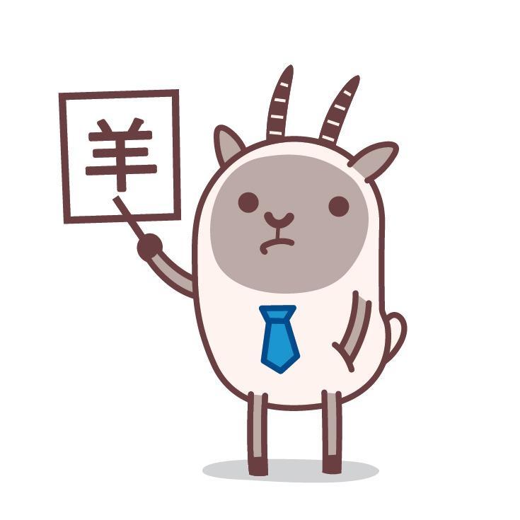 日本专业大盘点