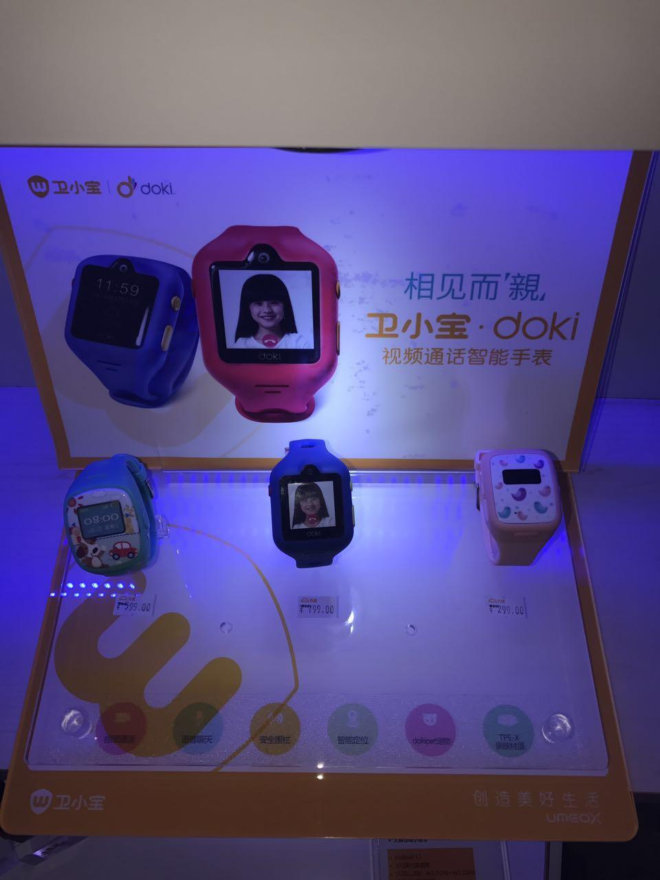 卫小宝儿童智能手表怎么样?_360问答