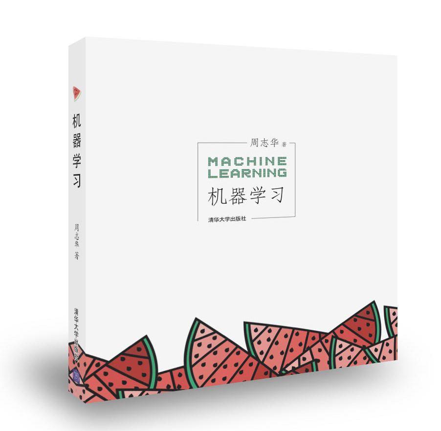 《机器学习》笔记-支持向量机(6)