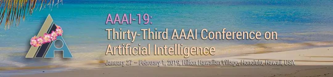 【报道】聚焦强化学习,AAAI 2019杰出论文公布:CMU、斯坦福等上榜