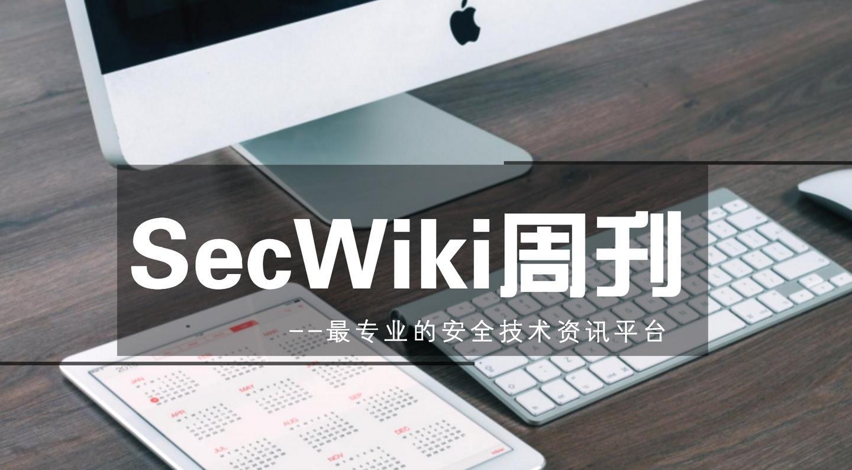 SecWiki周刊(第182期)