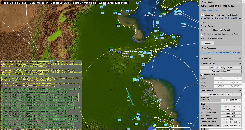 中国火箭发射基地_Command: Chains of War 系列推演之四 - 东风齐射 - 知乎