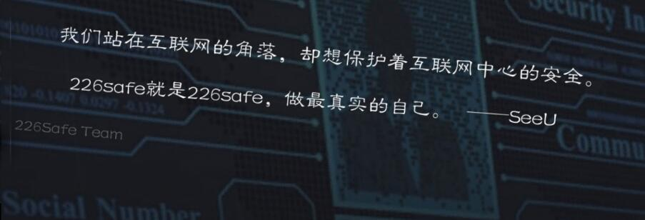 常见 WEB 安全漏洞