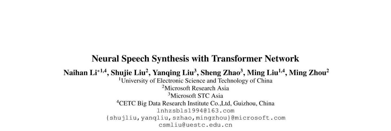 基于Transformer的语音合成系统