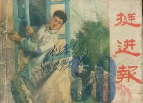 一双绣花鞋演员名单_从《一双绣花鞋》看建国初期的重庆反特斗争 - 知乎