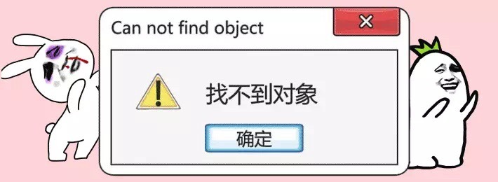 你不是一个人在搞(gao)技(ji)术!