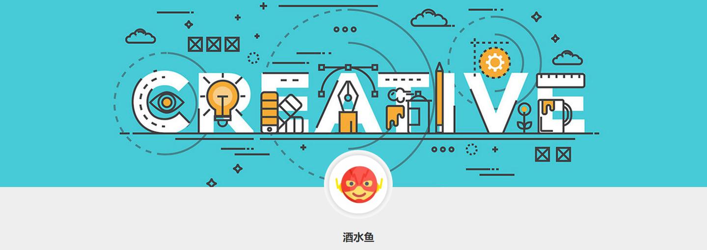 2018科大讯飞AI营销算法大赛总结及完整代码(冠军)