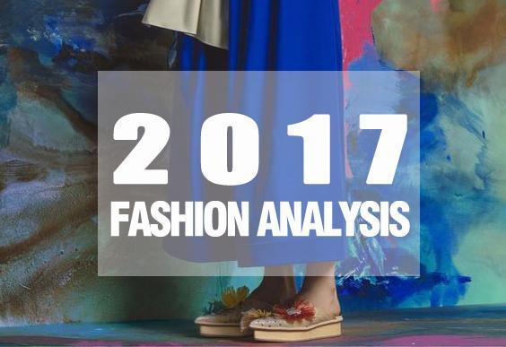 2017时尚预告,解析18场品牌秀的设计密码