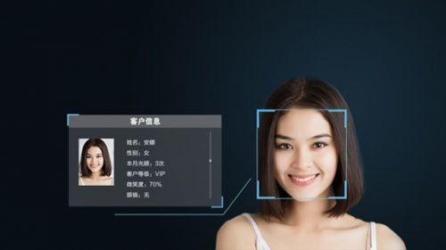 基于mtcnn/facenet/tensorflow 实现人脸识别登录系统- 知乎
