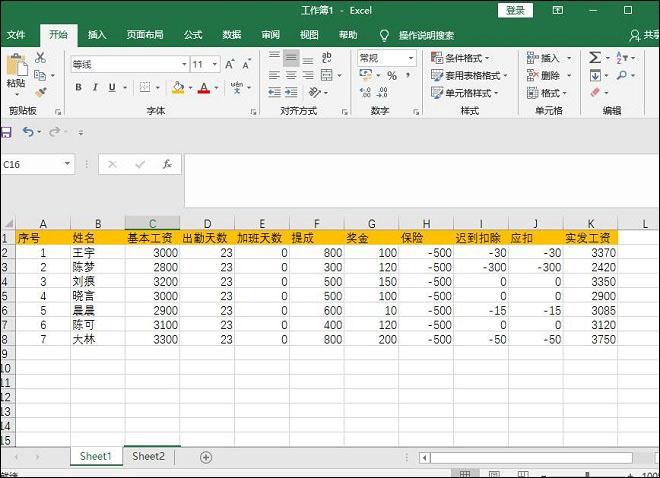 excel工资表的制作_史上最简单的Excel工资条制作方法,实用收藏! - 知乎