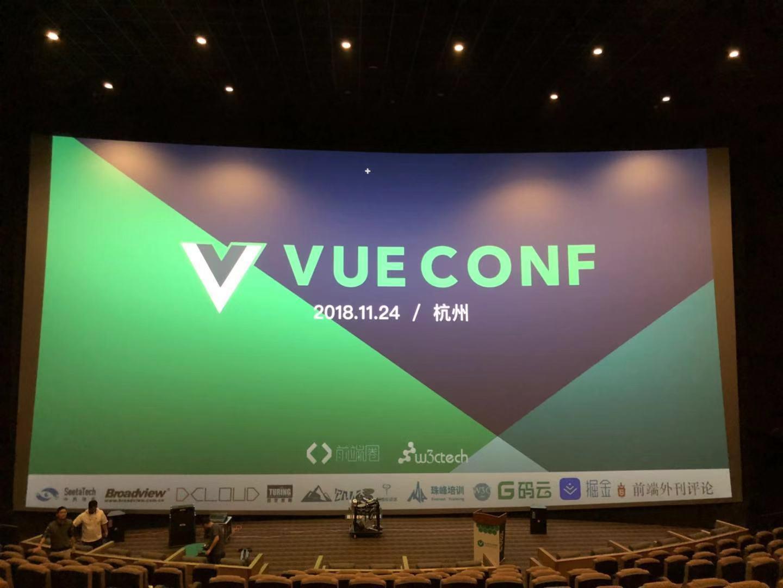 今天在VueConf杭州上的闪电分享