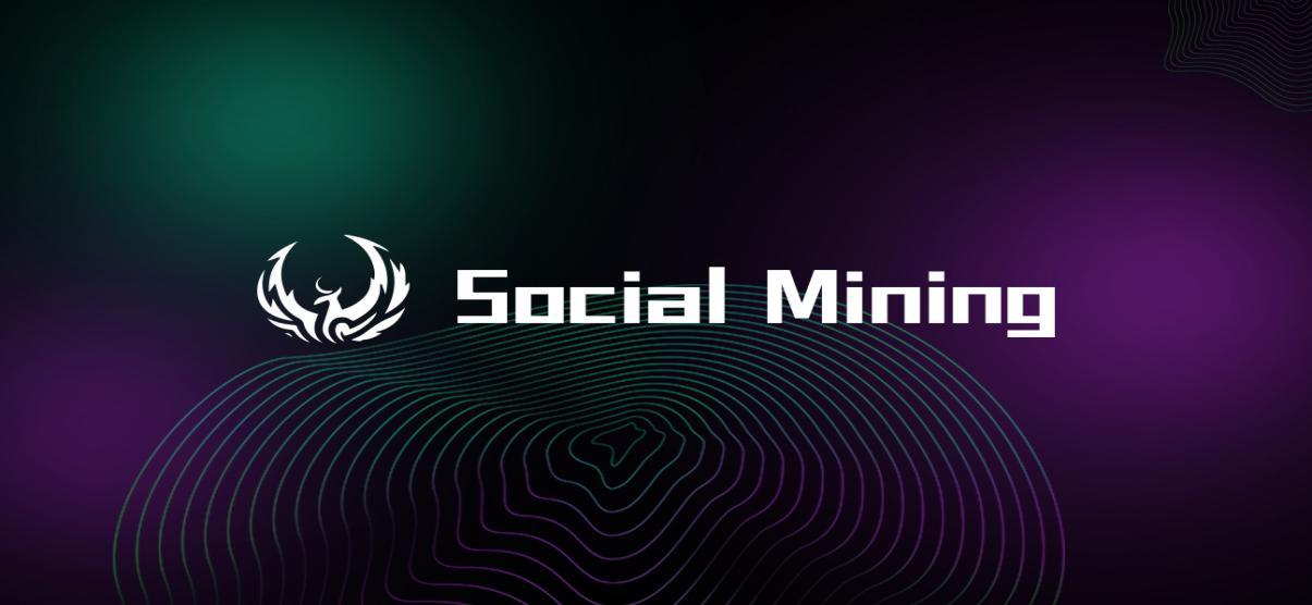 社交挖矿2.0即将来临,剑指区块链4.0